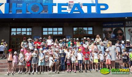 День кіно. Учні ДТВ «ЕКО-START» НВК №30 «ЕКОНАД» відвідали кінотеатр «Дніпро»