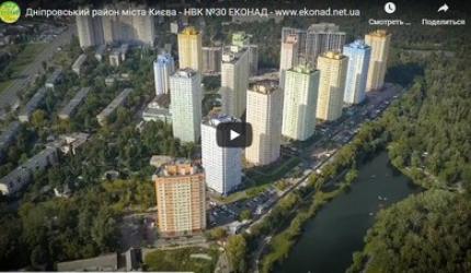 Дніпровський район (відео)