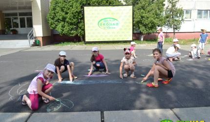Літо, сонце, розваги… Дуже весело та активно ми проводимо час в ДТВ «ЕКО-START» НВК №30 «ЕКОНАД»