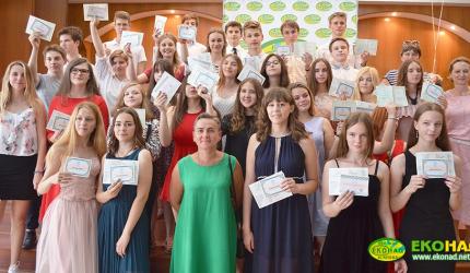 Вручення свідоцтв учням 9-х класів у «ЕКОНАДі»