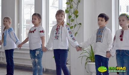 День Соборності України в НВК №30 «ЕКОНАД»