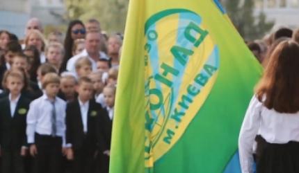 Увага! За Законом України «Про повну загальну середню освіту» не передбачено функціонування закладів освіти у статусі навчально-виховного комплексу