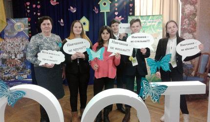 Команда учнів нашої школи взяла участь в освітньому хакатоні