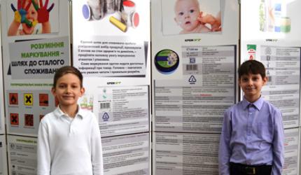 Start up загальногімназійного проекту «Зелена школа ЕКОНАДу»