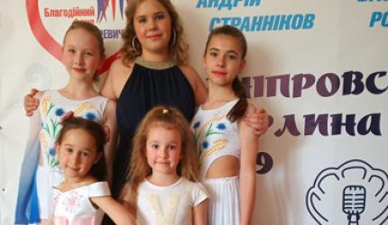 Перлини «ЕКОНАДУ». Відбувся фінал вокального конкурсу «Дніпровська перлина»