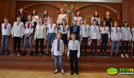 З Україною в серці. Вже традицією стало проведення в НВК №30 «ЕКОНАД» на початку березня Тижня української культури