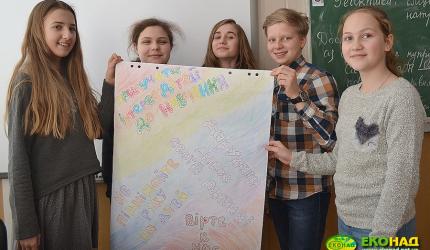 Поради батькам від лідерів Учнівської Ради НВК №30 «ЕКОНАД»