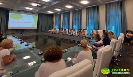 НВК №30 «ЕКОНАД» м. Києва провів виїздний семінар у місті Канів