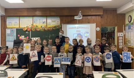 Тиждень правил дорожнього руху в НВК №30 «ЕКОНАД»