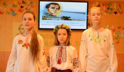 Конкурс читців поезії Тараса Шевченка «Йду з дитинства до Тараса» (відео)