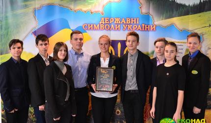 Участь учнів НВК №30 «ЕКОНАД» у районному етапі « Козак-квест 2018»