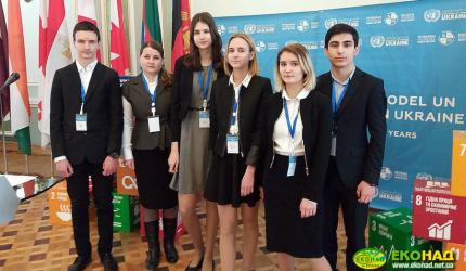 Відбулась IX регіональна конференція старшокласників «Модель ООН. Київ-2018»