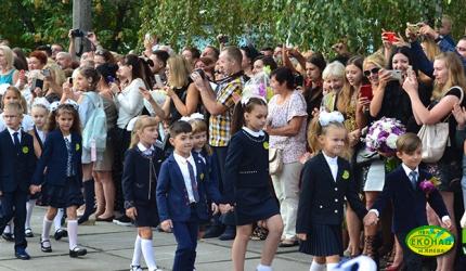День знань – це справжнє родинне свято Шкільної Країни Мрій!