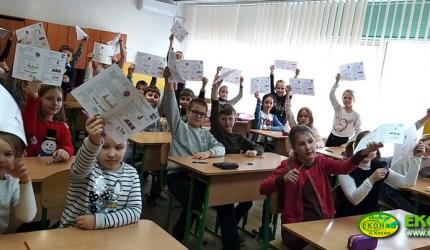 Всеукраїнський конкурс англійської мови «Грінвіч»
