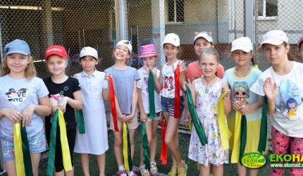 Вас вітає дитячий табір відпочинку «ЕКО-START»