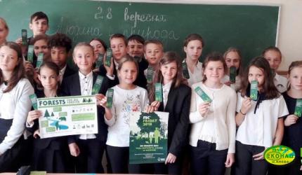 Участь НВК №30 «ЕКОНАД» в акції FSC-П'ятниця
