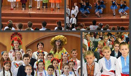 Продовження Тижня початкової школи у НВК №30 «ЕКОНАД»