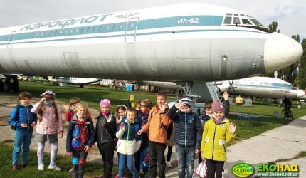 Еконадці в музеї авіації
