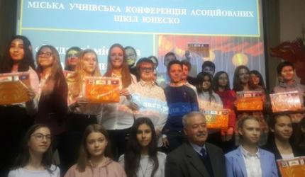 Еконадці – учасники конференції ЮНЕСКО