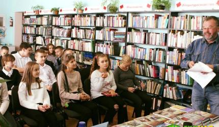 «GAME ОVER!» – бібліоквест з Олександром Есауловим для учнів НВК №30 «ЕКОНАД»